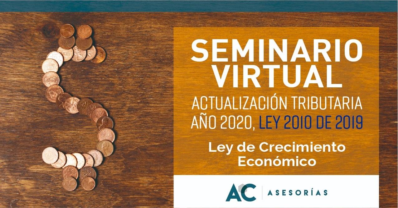 Seminario Actualización Tributaria 2020