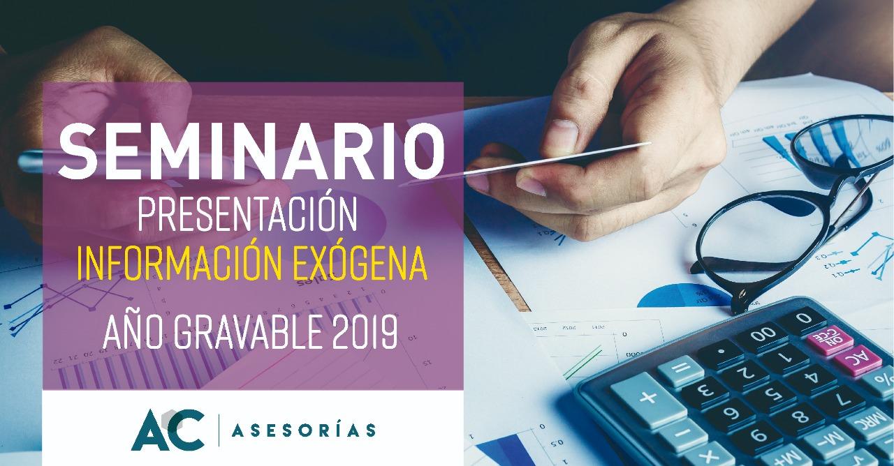 Seminario Información Exógena año gravable 2019
